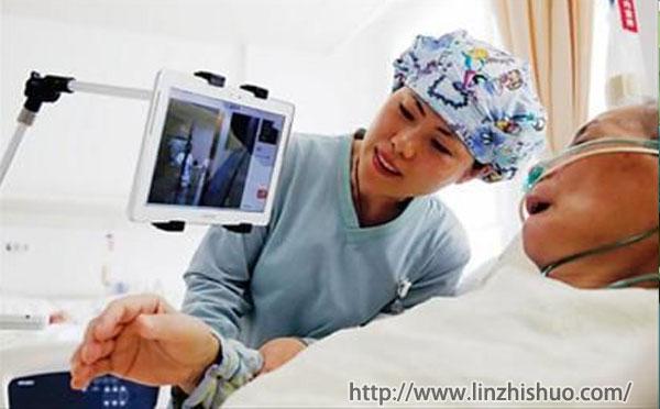 病房探视系统