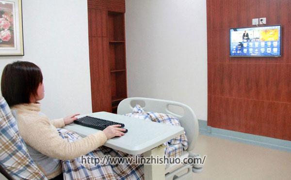 病房网络电视