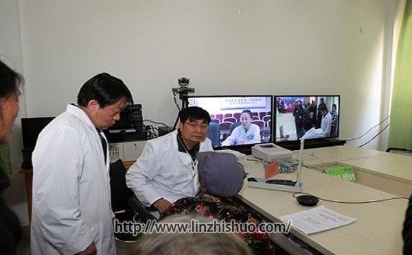 贵州远程医疗