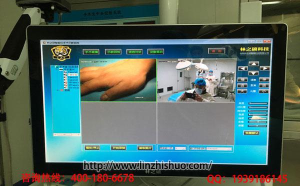 手术示教系统设计