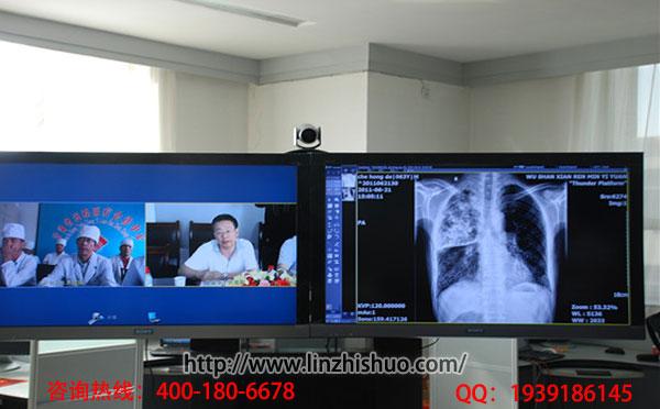病理远程会诊系统