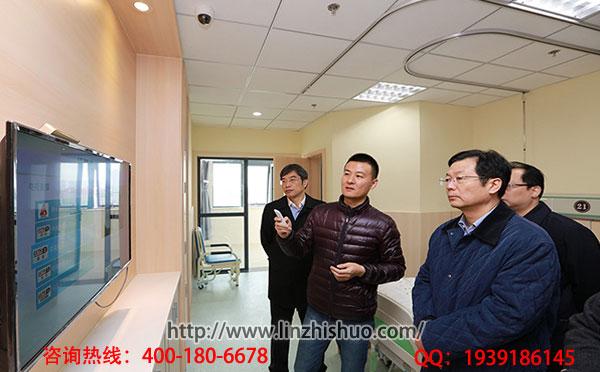 病房电视交互系统