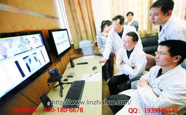 远程诊断系统