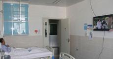 病房电视交互系统享受五星级待遇