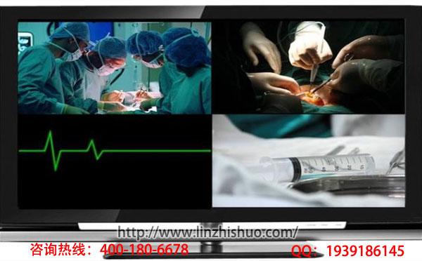 远程医疗会诊系统