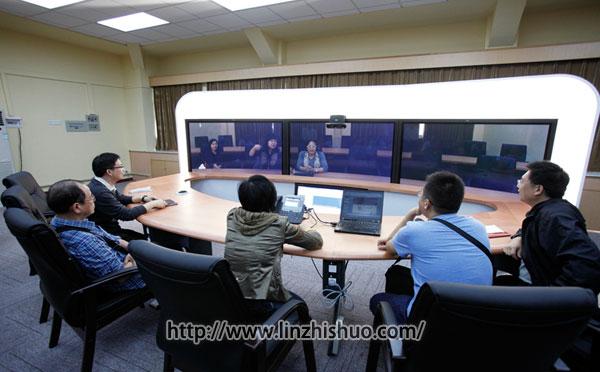 网络远程会议系统
