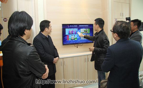 智能病房电视交互系统
