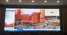 林之硕远程会议系统入驻齐鲁医院桓台分院