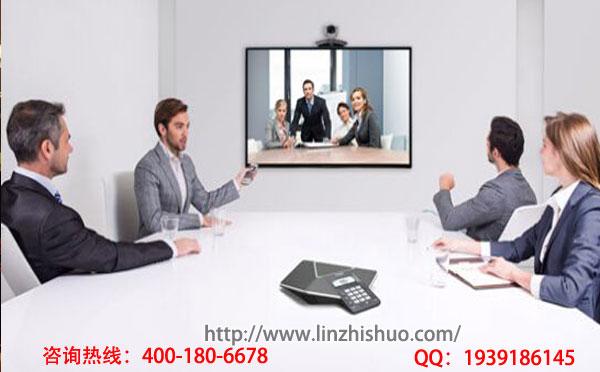 远程会议系统品牌