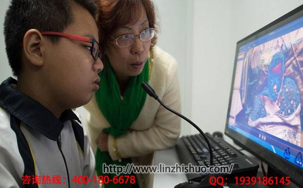 ICU探视对讲系统