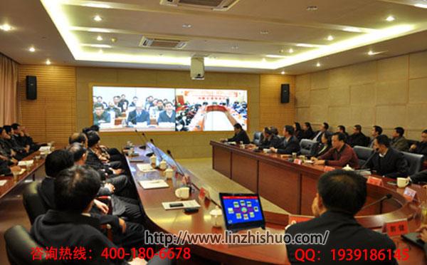 高清远程视频会议系统