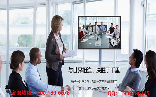 网络远程视频会议系统对电脑配置的要求