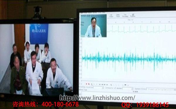 远程心电会诊系统