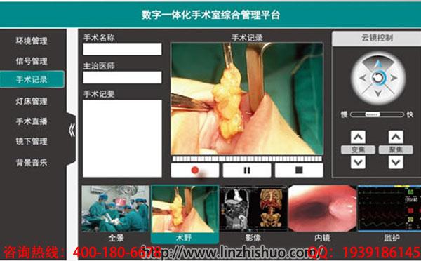 手术示教系统所需硬件