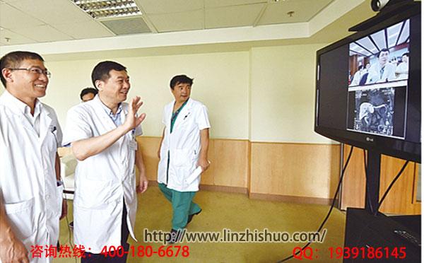 宁夏远程会诊系统