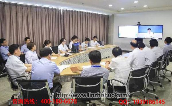 远程视频会议软件