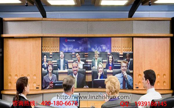 远程会议视频系统