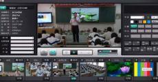 教育互动录播系统方案优势详解
