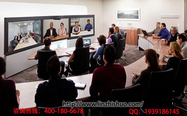 视讯会议系统