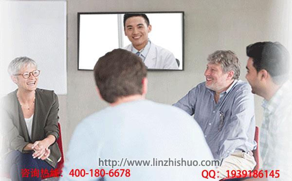 电视电话会议软件