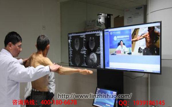 医院远程会诊系统软件