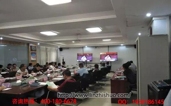 高清视频会议系统