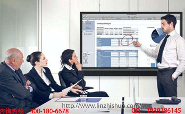 软硬件视频会议系统