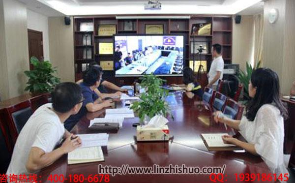 远程网络视频会议系统