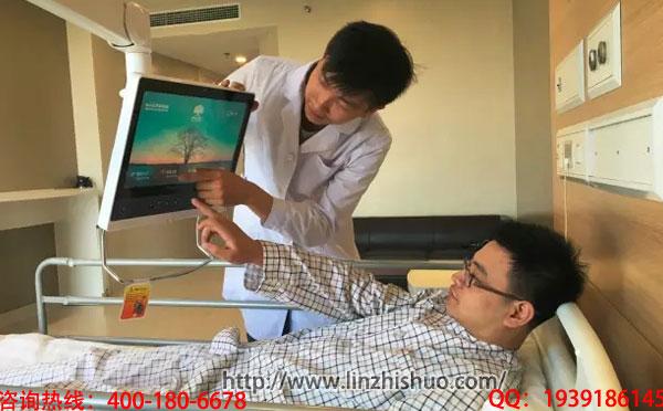 病房智能电视系统