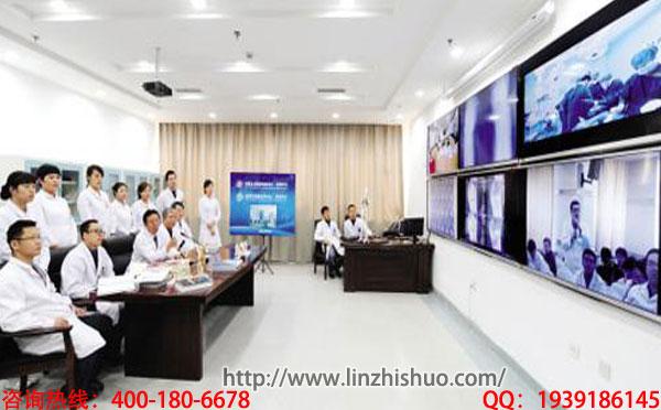 远程医疗服务平台