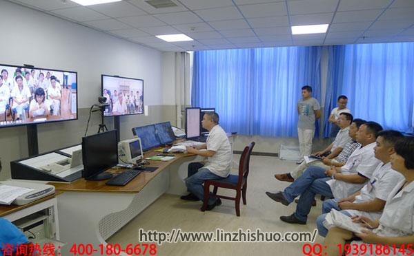 远程医疗视频会诊系统