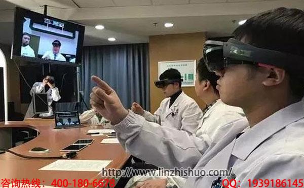心电图远程会诊系统