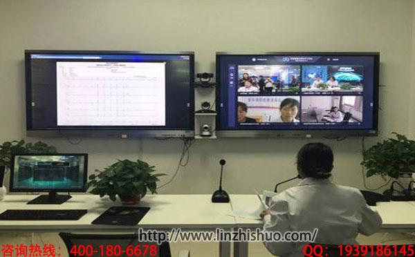 远程会诊系统软件