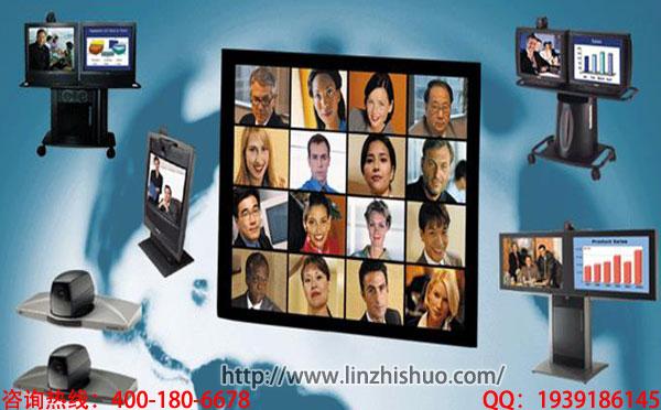 山东视频会议系统