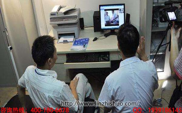 远程平台会诊系统
