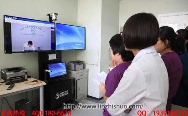 心血管远程会诊系统