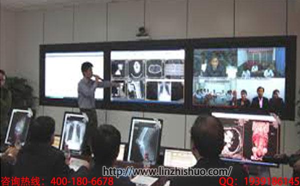 远程医疗信息系统