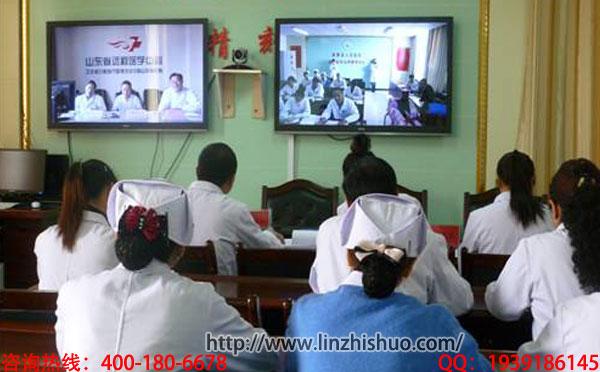 远程视频会诊系统