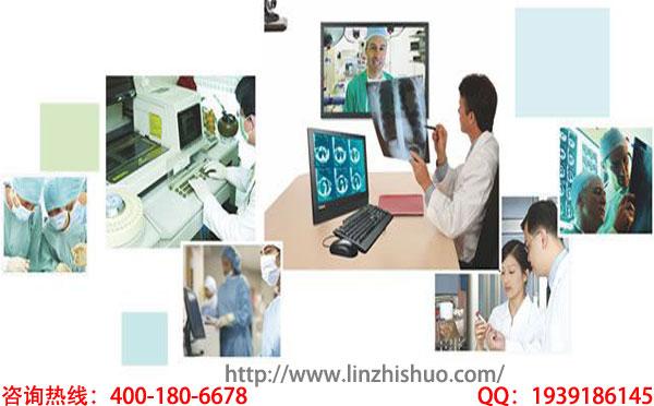 远程会诊系统管理平台
