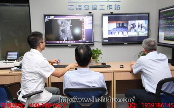 影像远程会诊系统