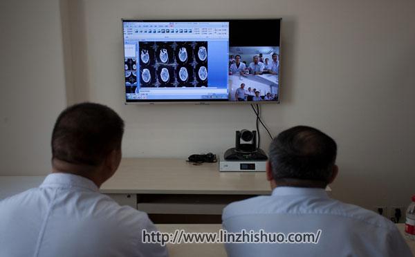 河南医院远程会诊系统