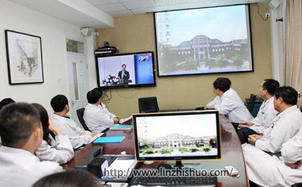 区域影像远程会诊系统