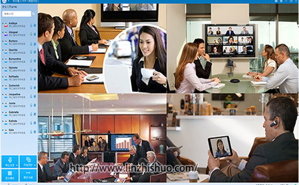远程教育视频会议系统