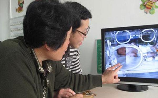 新生儿探视系统