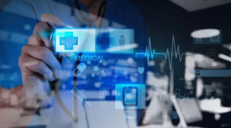 数字化医疗