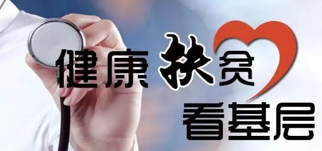 深圳远程会诊系统