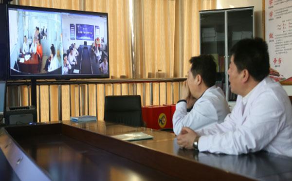 海安市人民医院远程会诊系统
