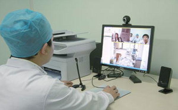 眼科远程会诊系统