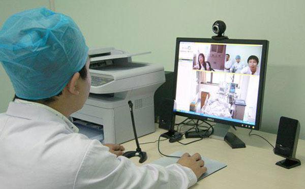 医疗远程会诊系统