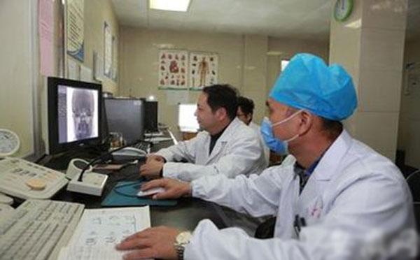 医学远程会诊系统